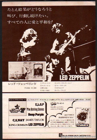 Led Zeppelin 1972/01 Led Zeppelin IV Japan album promo ad