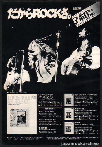 Led Zeppelin 1972/07 Led Zeppelin IV cassette album promo ad