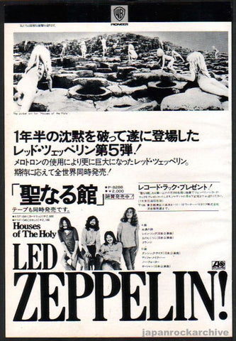 Led Zeppelin 1973/05 Houses Of The Holy Japan album promo ad