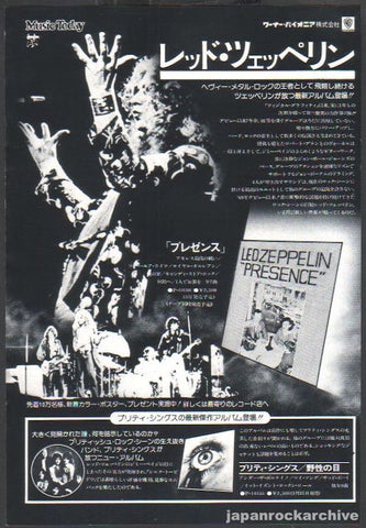 Led Zeppelin 1976/04 Presence Japan album promo ad