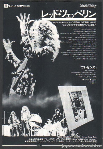 Led Zeppelin 1976/05 Presence Japan album promo ad