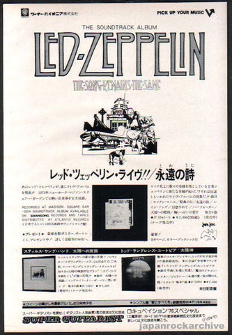 Led Zeppelin 1977/01 The Song Remains The Same Japan album promo ad