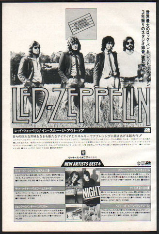 Led Zeppelin 1979/10 In Through The Out Door Japan album promo ad