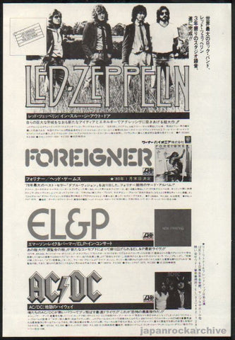 Led Zeppelin 1979/11 In Through The Out Door Japan album promo ad
