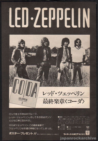Led Zeppelin 1983/02 Coda Japan album promo ad