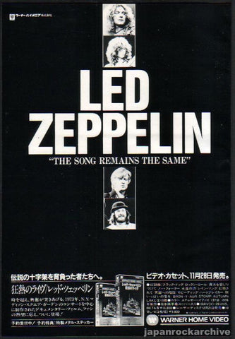 Led Zeppelin 1984/12 The Song Remains The Same Japan video promo ad