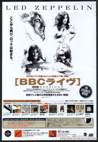 Led Zeppelin 1997/12 BBC Sessions Japan album promo ad