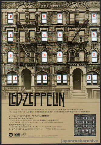 Led Zeppelin 2015/04 Physical Graffiti box set Japan promo ad