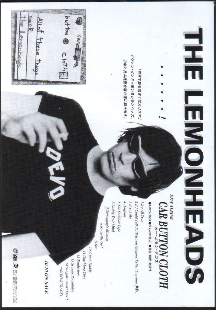 The Lemonheads 1996/11 Car Button Cloth Japan album promo ad