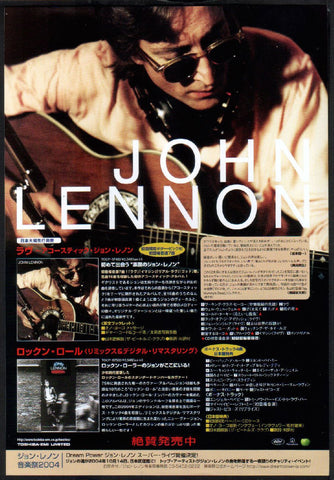 John Lennon 2004/11 John Lennon Acoustic / Rock n' Roll Japan album promo ad