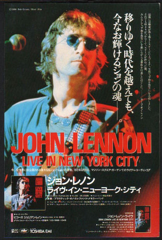 John Lennon 1986/04 Live In New York City Japan album promo ad