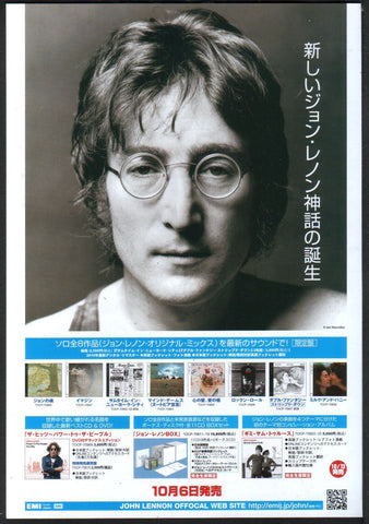 John Lennon 2010/11 Various CD re-releases Japan promo ad
