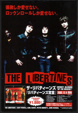 The Libertines 2002/12 Up The Bracket Japan debut album promo ad