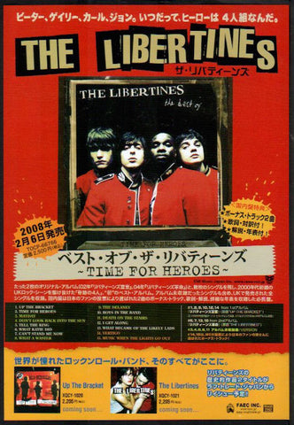 The Libertines 2008/03 The Best Of Time For Heroes Japan debut album promo ad