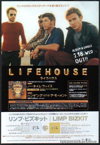 Lifehouse 2001/08 No Name Face Japan album promo ad