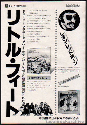 Little Feat 1977/05 Time Loves A Hero Japan album promo ad