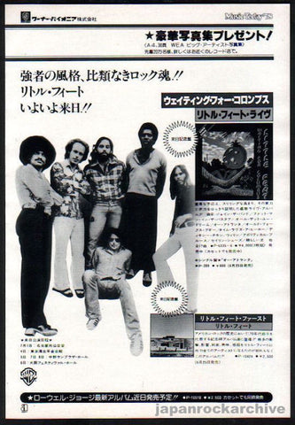 Little Feat 1978/07 Waiting For Columbus Japan album promo ad