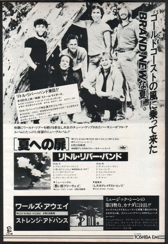 Little River Band 1983/07 The Net Japan album promo ad