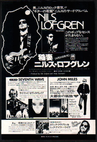 Nils Lofgren 1977/05 I Came To Dance Japan album promo ad