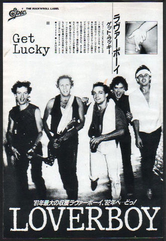 Loverboy 1982/02 Get Lucky Japan album promo ad