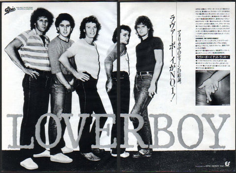 Loverboy 1982/05 Get Lucky Japan album promo ad