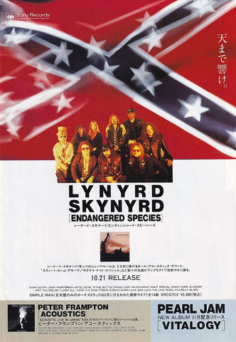 Lynyrd Skynyrd 1994/11 Endangered Species Japan album promo ad