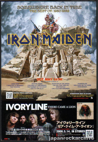 Iron Maiden 2008/06 Somewhere Back In Time Japan album promo ad
