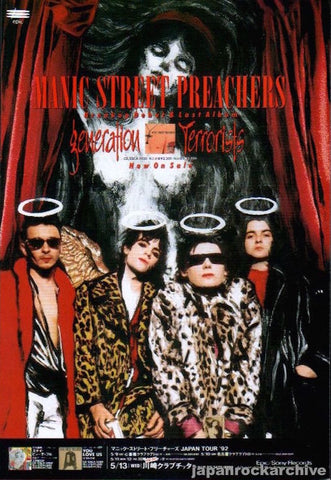 Manic Street Preachers 1992/05 Generation Terrorists Japan album promo ad
