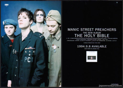 Manic Street Preachers 1994/09 The Holy Bible Japan album promo ad