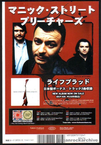 Manic Street Preachers 2004/12 Lifeblood Japan album promo ad