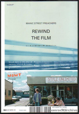 Manic Street Preachers 2013/10 Rewind The Film Japan album promo ad