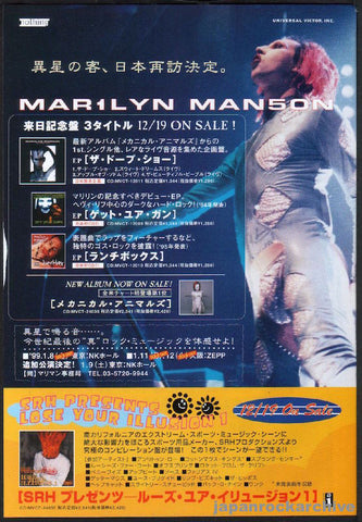 Marilyn Manson 1999/01 Japan album / tour promo ad
