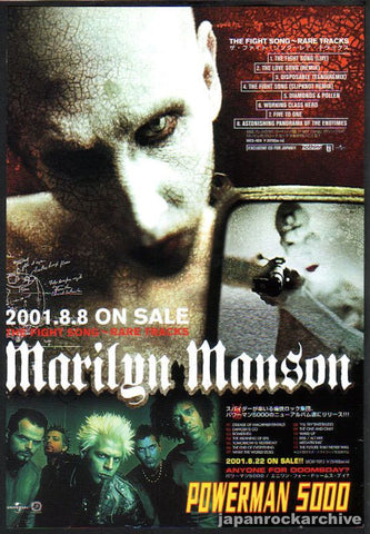 Marilyn Manson 2001/09 The Fight Song Rare Tracks Japan album promo ad