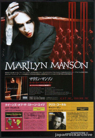 Marilyn Manson 2007/07 Eat Me, Drink Me Japan album promo ad