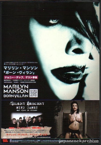 Marilyn Manson 2012/06 Born Villain Japan album promo ad