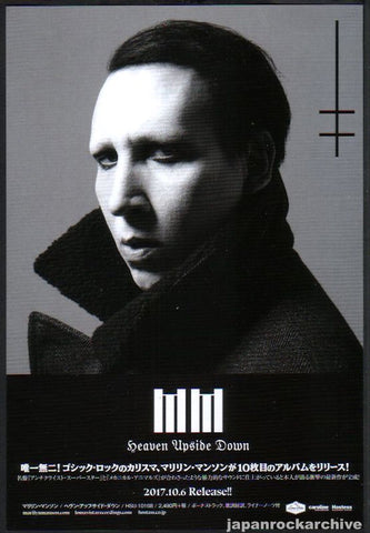 Marilyn Manson 2017/11 Heaven Upside Down Japan album promo ad