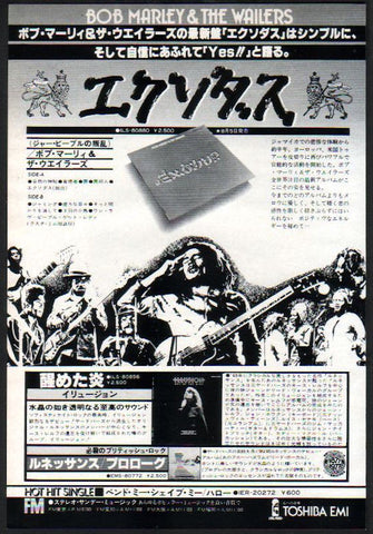 Bob Marley & The Wailers 1977/08 Exodus Japan album promo ad