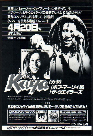 Bob Marley & The Wailers 1978/05 Kaya Japan album promo ad