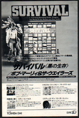 Bob Marley & The Wailers 1979/11 Survival Japan album promo ad