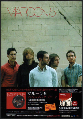 Maroon 5 2004/11 Songs About Jane Special Edition Japan album / tour promo ad