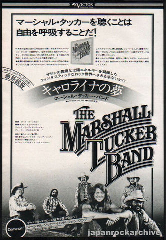 The Marshall Tucker Band 1977/05 Carolina Dreaming Japan album promo ad