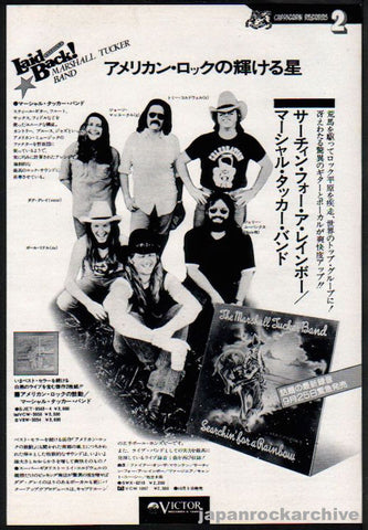 The Marshall Tucker Band 1975/10 Searchin' For A Rainbow Japan album promo ad