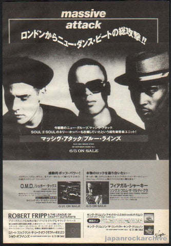 Massive Attack 1991/07 Blue Lines Japan album promo ad