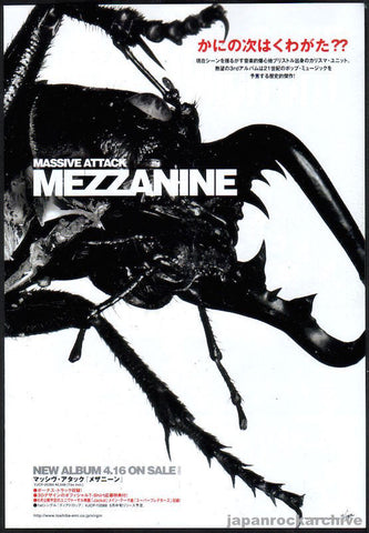 Massive Attack 1998/05 Mezzanine Japan album promo ad