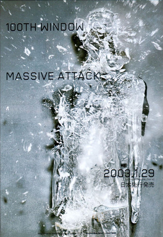 Massive Attack 2003/02 100th Window Japan album promo ad