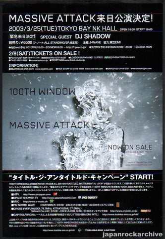 Massive Attack 2003/03 100th Window Japan album / tour promo ad