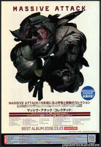 Massive Attack 2006/04 Collected Japan album promo ad