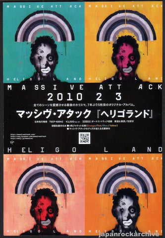 Massive Attack 2010/03 Heligoland Japan album promo ad