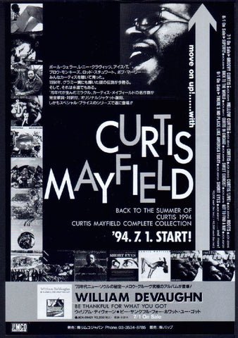 Curtis Mayfield 1994/09 Move On Up With Curtis Mayfield Japan album ad