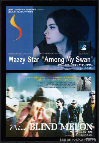 Mazzy Star 1996/12 Among My Swan Japan album promo ad